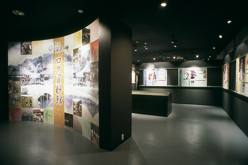 ロケ資料館